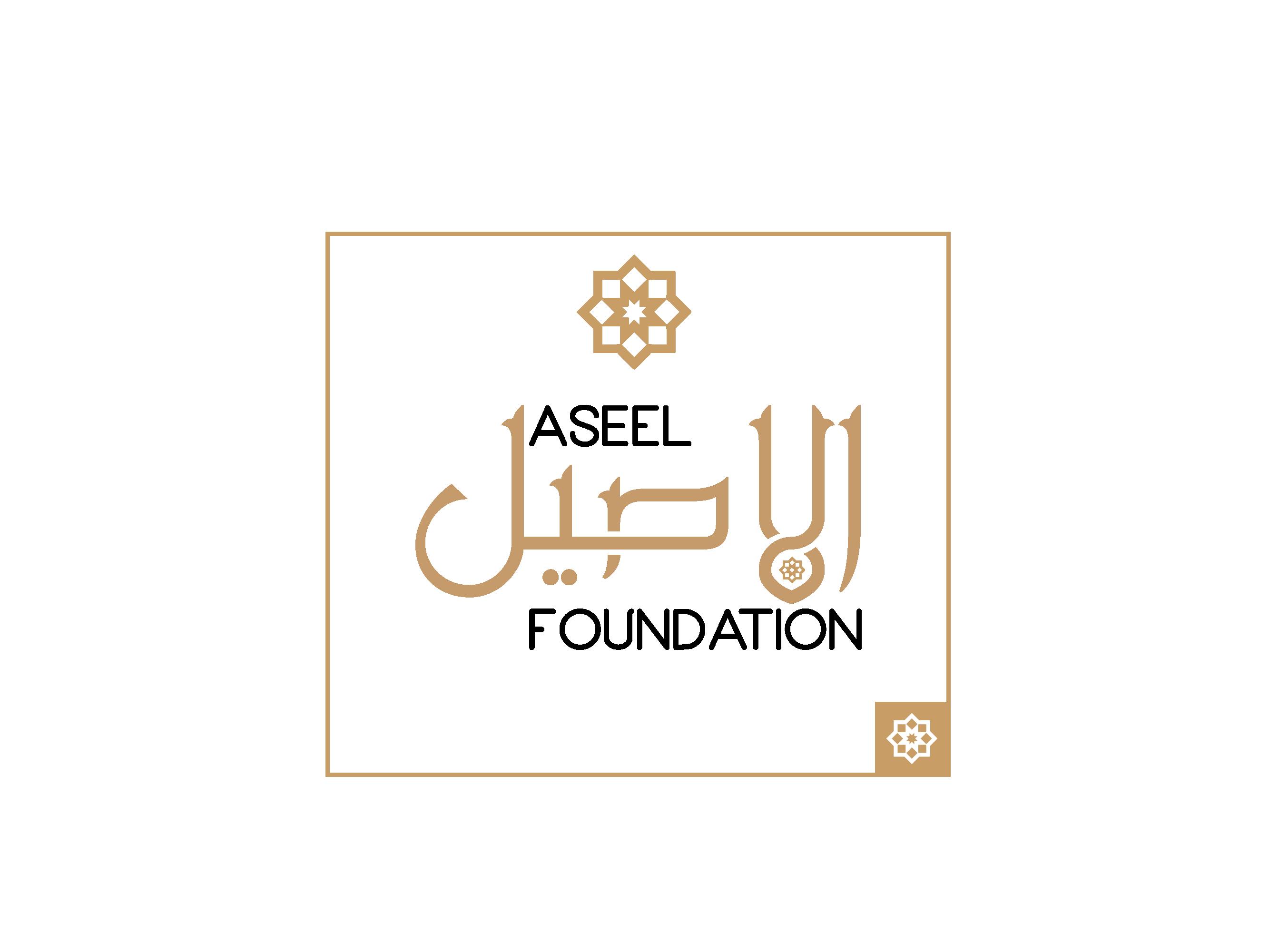 Hanafi-Aalim-Course - Aseel Foundation